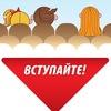 "Театр Кукол ""Театрик.com"""