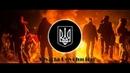 Viva la Revolucion Rise of heroes /Революція Повстання героїв EuroMaidan