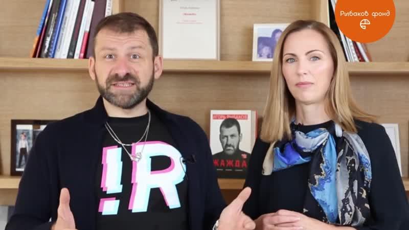 Rybakov Fond_Конкурс им. Л.С. Выготского