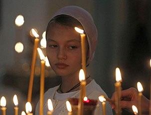 Онтология религиозного чувства