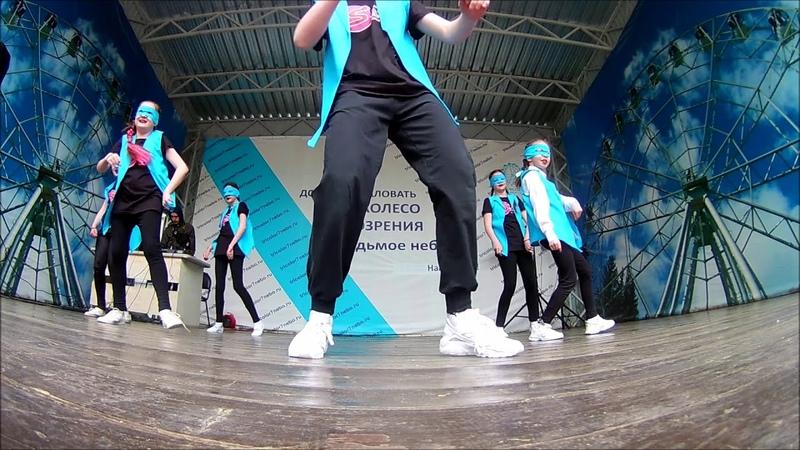 п. 7-ое небо (01.06.2018) - Танец Сила Перемен. Школа танцев S-ART