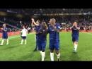 Легенды Челси аплодируют Стэмфорд Бридж