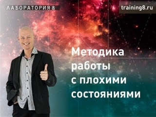 Егор Рыженко - О каких страхах вы будете говорить на курсе?