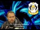 Как Владимир Маминов Тренировал ФК Тюмень(18).