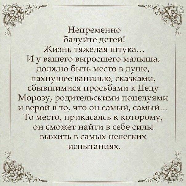 https://pp.userapi.com/c543105/v543105592/1f811/MJNuzzbo_zs.jpg