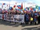 Евгений Куйвашев вместе с 26 тысячами уральцев принял участие в шествии и митинге в честь праздника Весны и Труда