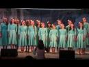 Тот же хор в 2017. Мылыши выросли. Музыкальная школа. Руководитель Светлана Пахомова.