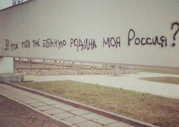 Россия переквалифицировала дело об украинском флаге над московской высоткой: Подозреваемым светит до 7 лет тюрьмы - Цензор.НЕТ 9082