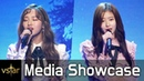 0301 Kriesha Chu Minjoo(크리샤츄 민주) 'Falling Star'(폴링스타) @Media showcase