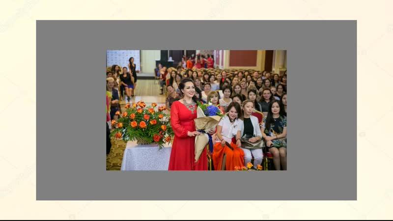 Стань счастливее с лучшими женскими семинарами! Участница делиться опытом.