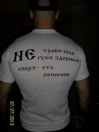 Сергей Грабовецкий, 9 сентября , Симферополь, id118637544