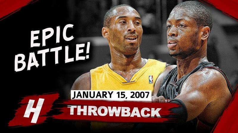 Kobe Bryant vs Dwyane Wade EPIC Duel Highlights 2007 01 15 Lakers vs Heat AMAZING