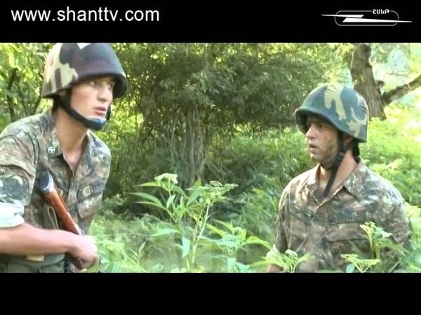 ԲանակումBanakum – 21