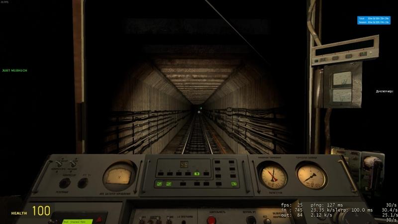 Garry's Mod Metrostroi Россошанская линия