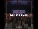 Как это было! Второй Международный съезд стилистов-имиджмейкеров в Сочи 13-15 сентября!