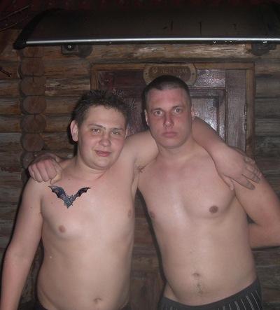 Влад Майстренко, 28 июня 1989, Чигирин, id44648247