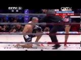 2014 Hero Legends World kickboxing 70KG Title: Mike Zambidis VS Xu Yan