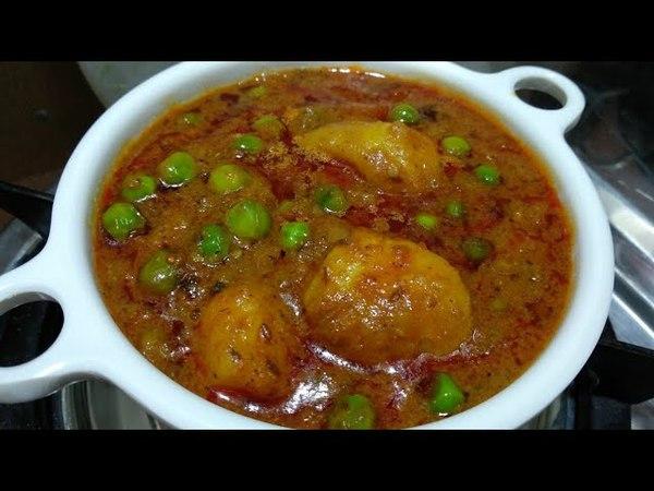 Halwaiyon ke secret tarike se banae shadiyon wala Aloo Matar Matar aloo sabzi recipe