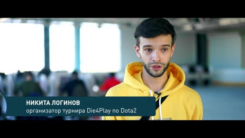 DOTA 2 Tournament Высшая Лига 2018