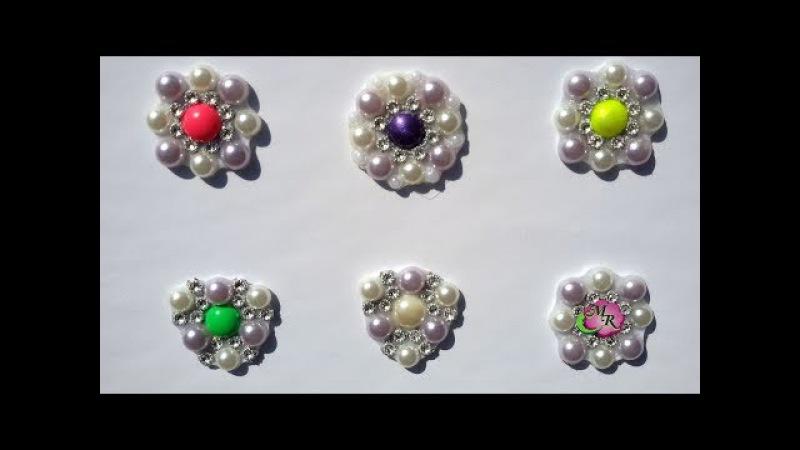 Лайфхак. DIY Серединки для бантов и цветов канзаши4/Lifehack for handmade. DIY accessory for bow4