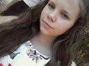 Виктория Кравченко фото #2