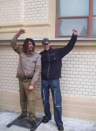 Алексей Смирнов, 31 мая , Санкт-Петербург, id189524798