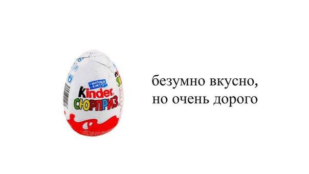 Фото №456259105 со страницы Нади Касиловой