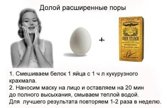 http://cs316821.userapi.com/v316821614/78e8/H_YCTbmp-hI.jpg