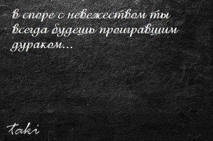 http://cs618125.vk.me/v618125798/1c857/vdMRpV6ziVo.jpg