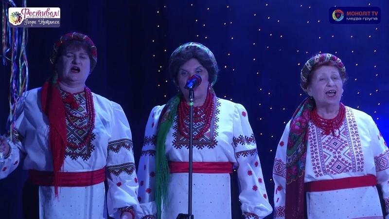 Міжнародний фестиваль-конкурс Українська Коляда 2019 (Гала-Концерт)