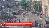 На Бессарабской площади старик внезапно исцелился ради драки с парнем