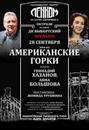 Людмила Волкова фото #44