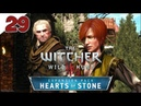 The Witcher 3: Wild Hunt - Полное прохождение. ч.29