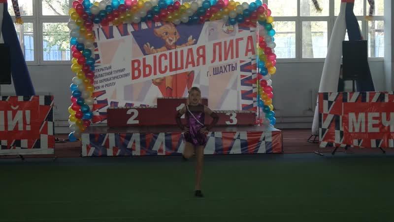 Салогуб Дарина Категория Е соло