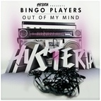 Bingo Players альбом Out Of My Mind