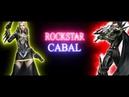 Кабал Онлайн - [RockStar] Trailer