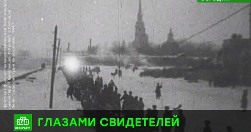 «Великая Победа под Ленинградом» активисты выложили в Сеть малоизвестную военную хронику