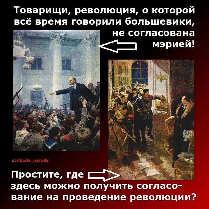 Политический кризис в России (осень 2011 г. - настоящее время) - Страница 22 O69mgoHL7NU