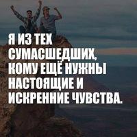 Белов Юрий