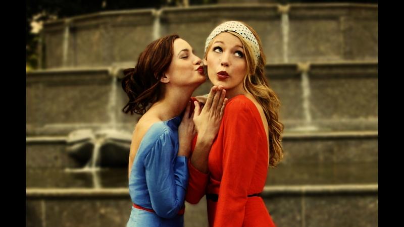 Сплетница | Gossip Girl 2007-2012 (Блэр и Серена)