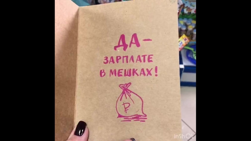Nastroenie_kotka_babaska2