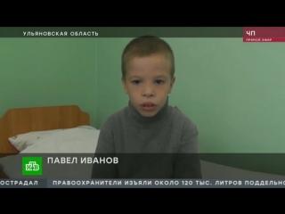 Под Ульяновском 9-летний школьник спас сестер и мать из горящего дома