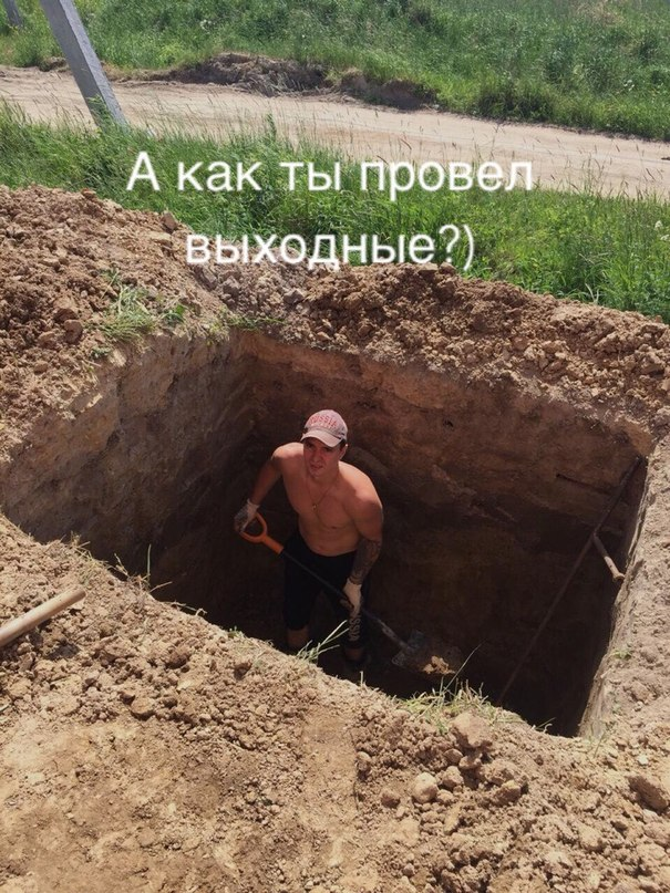 Пётр Гаркавцев | Санкт-Петербург