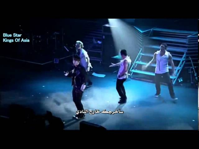 SS501 Heo Young Saeng - Out The Club [Arabic Sub]