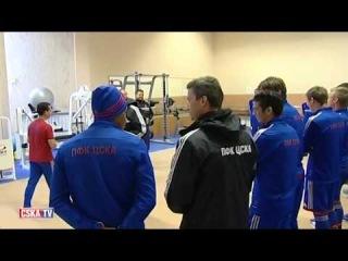 CSKA TV: Первая тренировка Витиньо в ПФК ЦСКА