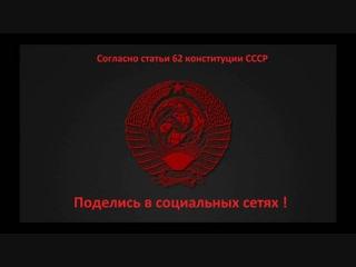 За ЖКХ в РФ можно не платить на законных основаниях.