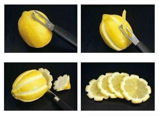 Как красиво подать лимон