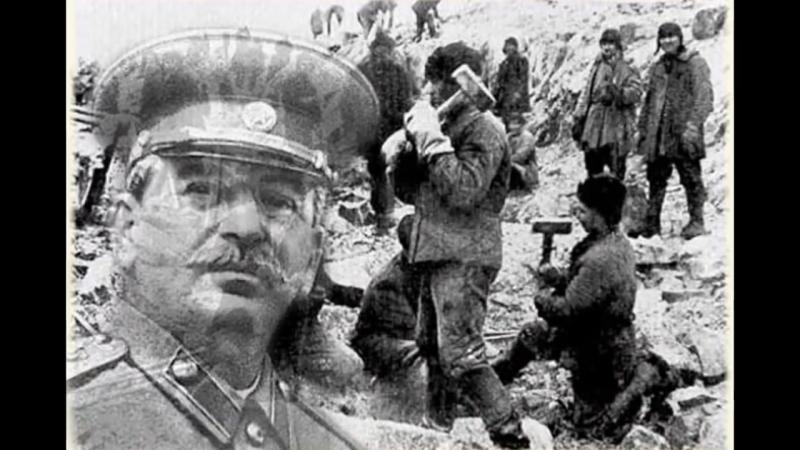 Сталин. Ветер истории