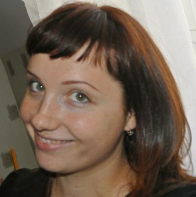 Наталья Москвичёва, 1 октября 1984, Санкт-Петербург, id37667556