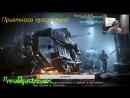 Metro - Last Light v.1.0.0.14 6 DLC Народная Солянка 2011 - DMX Edition Stream 31